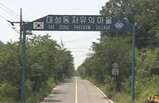Hàn Quốc: Hãng viễn thông KT phủ sóng mạng 5G ở khu vực DMZ