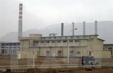 IAEA thông báo Iran đang làm giàu urani tới độ tinh khiết 4,5%