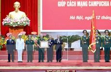 Lễ đón nhận Huân chương Sao vàng của lực lượng chuyên gia Việt Nam