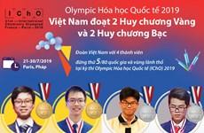 [Infographics] Đội tuyển Olympic Hóa học Việt Nam đoạt 2 HCV, 2 HCB