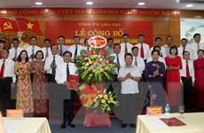 Lào Cai hợp nhất Đảng bộ khối các cơ quan và khối doanh nghiệp