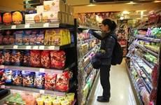 Trung Quốc sẽ có biện pháp đáp trả nếu Mỹ đánh thuế hàng hóa