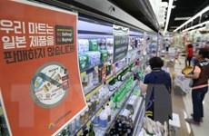 """""""Mỹ sẽ giúp giải quyết bất động thương mại giữa Nhật Bản và Hàn Quốc"""""""