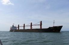 Venezuela lên án việc tàu chở hàng bị bắt giữ tại kênh đào Panama
