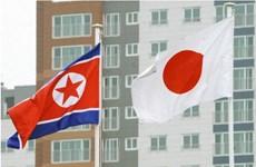 Ba quan chức thể thao Triều Tiên hoãn chuyến đi tới Nhật Bản