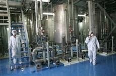 IAEA thông báo Iran đã gia tăng lượng dự trữ urani làm giàu