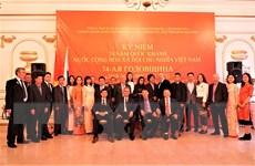 'Việt Nam - người bạn tin cậy của Liên bang Nga tại Đông Nam Á'