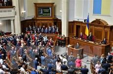 Quốc hội Ukraine thông qua dự luật tước quyền miễn trừ của nghị sỹ