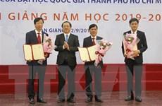 Trường Đại học An Giang chính thức thuộc Đại học Quốc gia TP. HCM