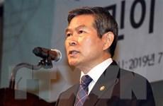 Hàn Quốc nói mối đe dọa trong không gian mạng từ Triều Tiên 'lớn dần'