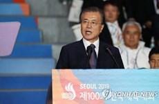 Hàn Quốc quyết tâm cùng Triều Tiên đăng cai Olympic mùa Hè 2032