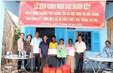Cơ quan thường trú TTXVN vận động doanh nghiệp hỗ trợ nạn nhân da cam