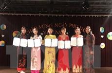 Phụ nữ Việt tại Hàn Quốc kỷ niệm 89 năm ngày Phụ nữ Việt Nam