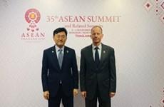 Hội nghị Cấp cao ASEAN 35: Quan chức ngoại giao cấp cao Hàn-Mỹ hội đàm