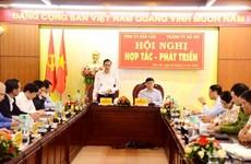 Tăng cường hợp tác giữa thành phố Hà Nội và tỉnh Đắk Lắk