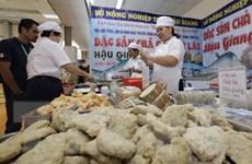 Khai mạc triển lãm quốc tế thực phẩm và đồ uống Việt Nam 2019