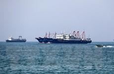 Liên minh hải quân do Mỹ đứng đầu bảo vệ tàu bè tại vùng Vịnh