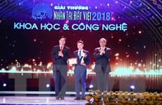 Sức mạnh chuyển đổi số là chủ đề giải thưởng Nhân tài Đất Việt 2019