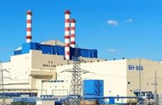 Cạnh tranh giữa Australia và Nga tại thị trường năng lượng châu Á