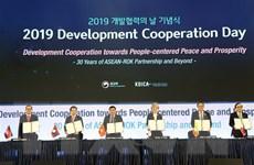 ASEAN-Hàn Quốc lập hội đồng tư vấn về thành phố thông minh
