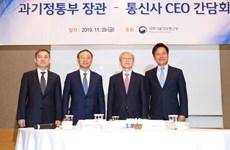 Hàn Quốc đặt mục tiêu trở thành cường quốc số 1 về mạng 5G
