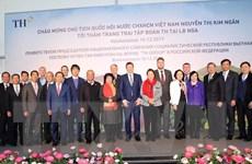 Chủ tịch Quốc hội thăm Đại sứ quán Việt Nam tại Liên bang Nga