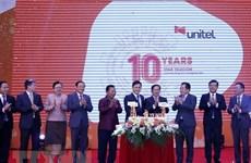 Việt Nam sẽ động viên thêm nhiều doanh nghiệp lớn sang đầu tư tại Lào