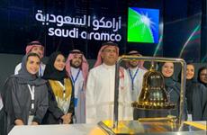 Vượt qua các đại gia, Saudi Aramco là công ty đắt giá nhất thế giới