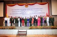 Kỷ niệm ngày lập QĐND và công bố Sách Trắng quốc phòng tại Myanmar