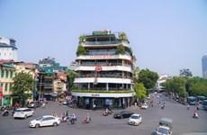 Thủ đô Hà Nội có mưa nhỏ vài nơi, Trung Bộ có mưa rào, dông