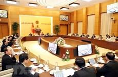 Sắp khai mạc phiên họp thứ 40 của Ủy ban Thường vụ Quốc hội