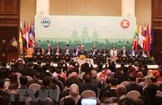 [Video] Khai mạc hội nghị cấp Bộ trưởng ASEAN về môi trường