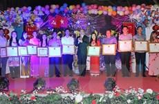 Lưu học sinh Việt tại Campuchia liên hoan đón Tết Nguyên đán