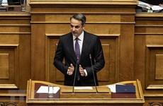Thủ tướng Hy Lạp: IMF sắp đóng cửa văn phòng ở Athens