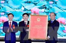 Thủ tướng dự lễ công bố Nghị quyết lập Thị xã Duy Tiên thuộc Hà Nam