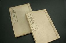 Trung Quốc thu nhiều sách cổ từ Nhật do phát hiện 10 loại côn trùng