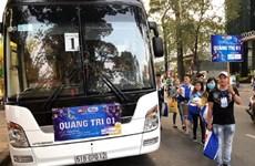 Chuyến xe nghĩa tình đưa công nhân nghèo ở Đồng Nai về quê đón Tết