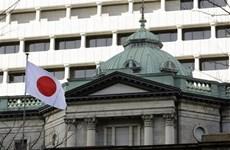 Ngân hàng Nhật Bản giữ nguyên chính sách tiền tệ siêu nới lỏng
