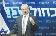 Israel: Lãnh đạo Xanh-Trắng thảo luận với Mỹ về hòa bình Trung Đông