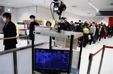 Nhật Bản thông báo mở rộng diện đối tượng phải xét nghiệm nCoV