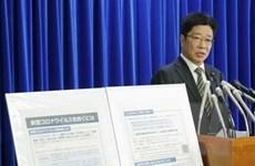 Nhật Bản: Đảng cầm quyền LDP hoãn tổ chức đại hội đảng vì COVID-19