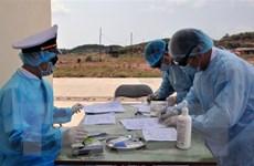 Dịch COVID-19: Tất cả người dân ở thành phố Hạ Long phải khai báo y tế