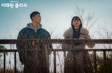 """Những câu chuyện hậu trường đầy thú vị của phim """"Itaewon Class"""""""