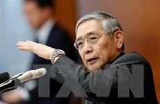 Nhật Bản: BoJ họp bất thường lần đầu kể từ năm 2013, Nikkei 225 tăng