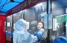 COVID-19: Hàn chi hơn 570 triệu USD hỗ trợ cơ sở y tế chịu thiệt hại
