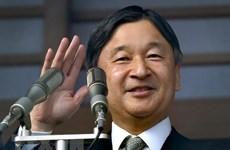Nhật Bản hủy yến tiệc chiêu đãi mừng lập người kế vị Nhật hoàng