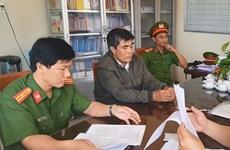 Phú Yên ra quyết định thi hành kỷ luật 4 cán bộ, đảng viên vi phạm