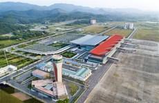 Khu kinh tế Vân Đồn sẽ có thêm dự án du lịch, dịch vụ mới khởi công