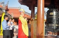 Khánh thành Đền thờ Bác Hồ, anh hùng liệt sỹ tỉnh Quảng Bình