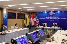 ASEAN 2020: Thủ tướng Lào đánh giá cao sự hợp tác trong nội khối